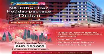 National day holiday package