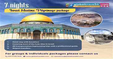 Israel pilgrimage package for Muslims